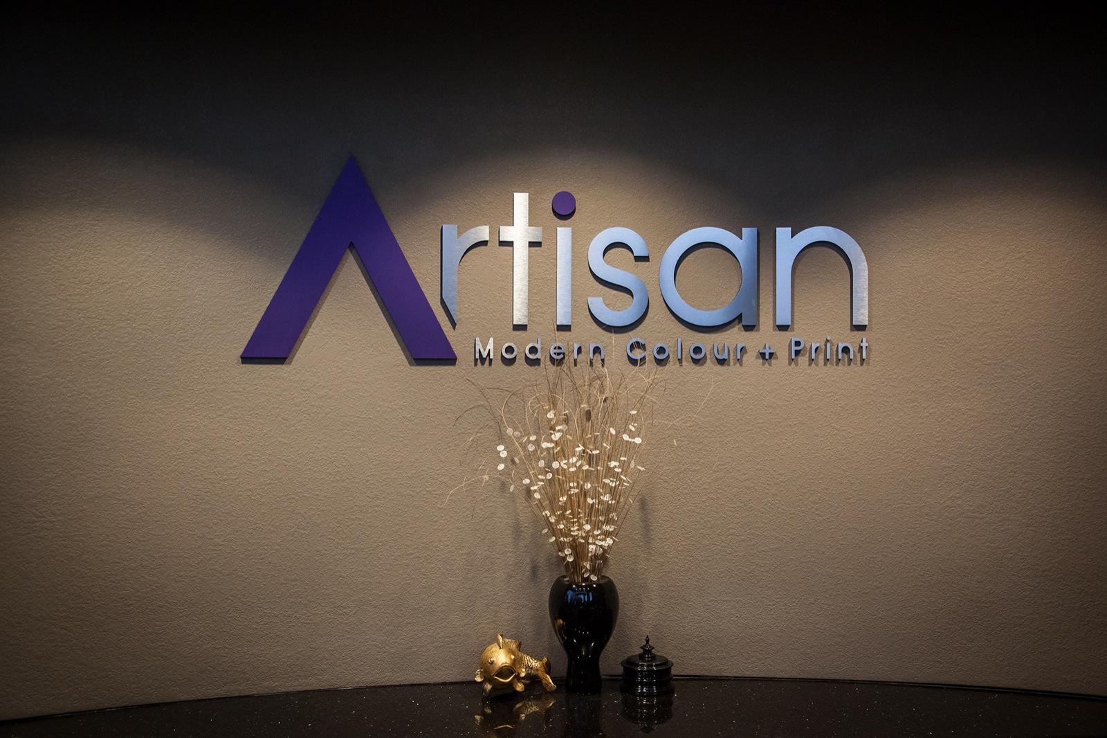 rebranded Artisan lobby