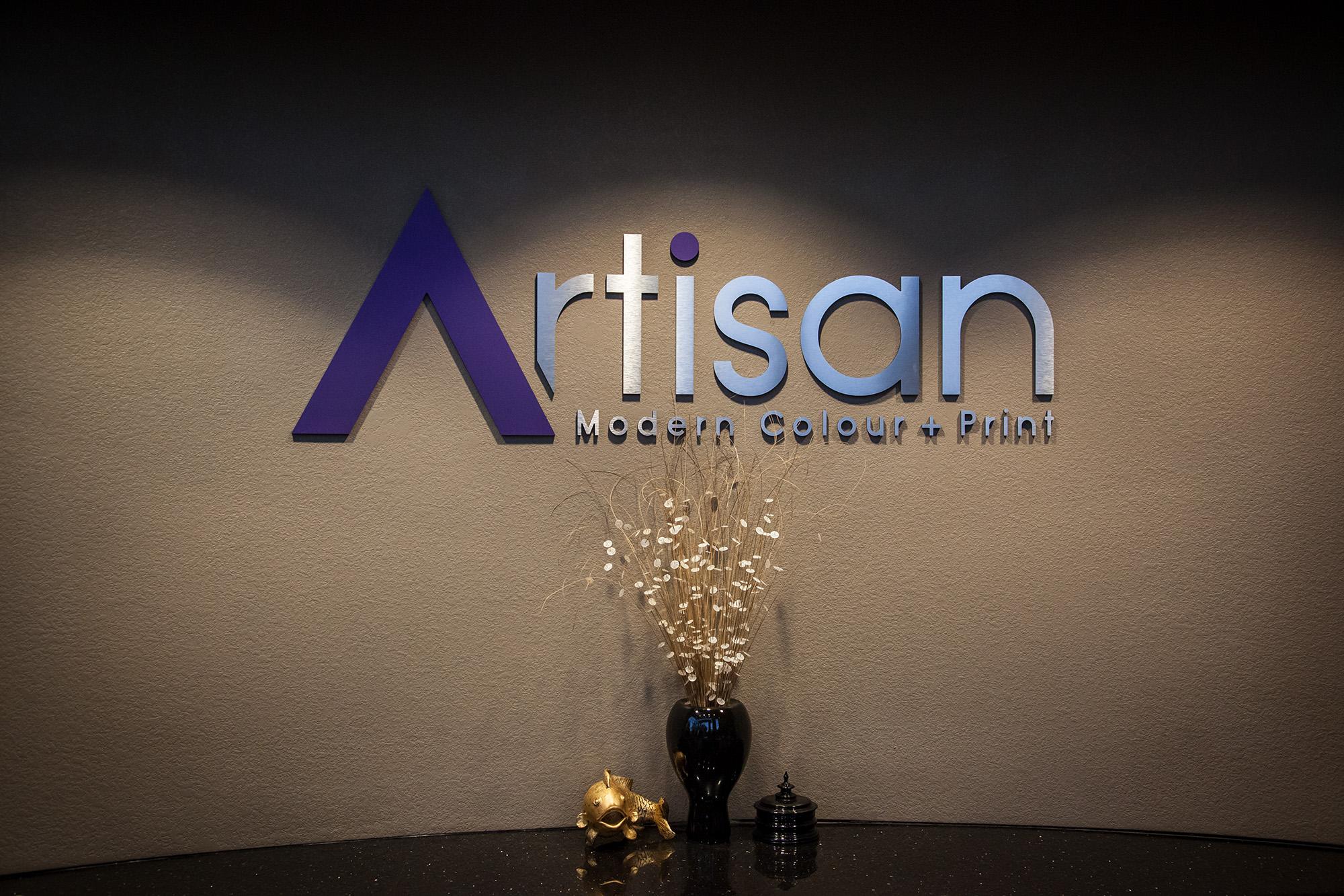 Artisan rebranded lobby